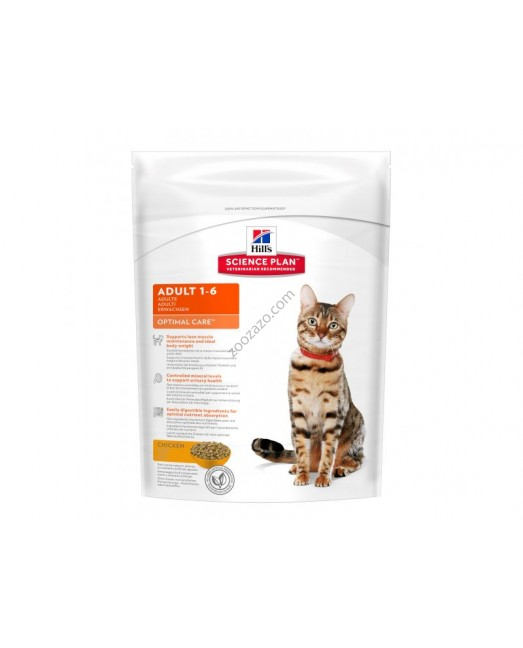 Science Plan Feline Adult Optimal Care Chicken - с пилешко месо за Котки 300 гр.