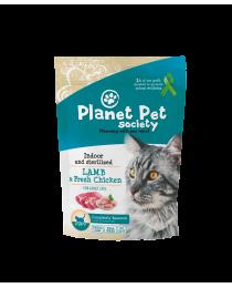 Planet Pet Lamb - пълноценна храна с агнешко месо, за кастрирани Котки 7 кг.