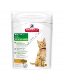 SciencePlan Kitten Healthy Development Chicken - с пилешко месо 400 гр.