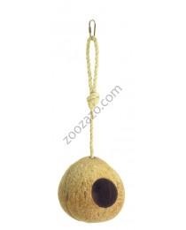 Гнездо - кокосов орех за екзотични птички - KERBL