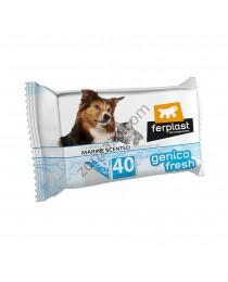 Влажни кърпички за почистване за Кучета и Котки. Морска есенция - 40 бр. - Ferplast