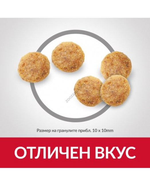 Science Plan Feline Adult Optimal Care Chicken - с пилешко месо за Котки 1.5 кг.
