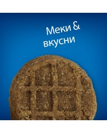 Hills Soft Baked Treats – здравословни, меки бисквитки за Кучета 220 гр.