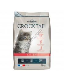 Храна за малки котенца и котки в края на бременността и в период на кърмене 2кг.
