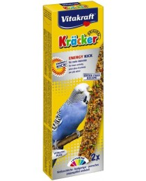 Храна за вълнисти папагали - Vitakraft - Крекер мултивитамин 2бр.