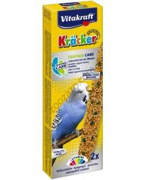 Храна за вълнисти папагали - Vitakraft - 2бр. Крекер за оперение
