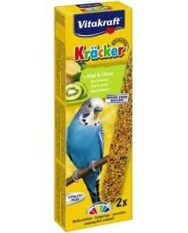 Храна за вълнисти папагали Vitakraft - 2бр. Крекер киви