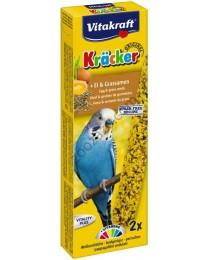 Храна за вълнисти папагали Vitakraft - 2бр. Крекер яйце и йод