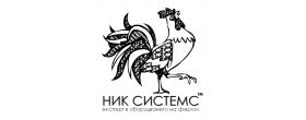 НИК СИСТЕМС - БЪЛГАРИЯ
